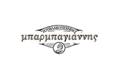 ΜΠΑΡΜΠΑΓΙΑΝΝΗΣ